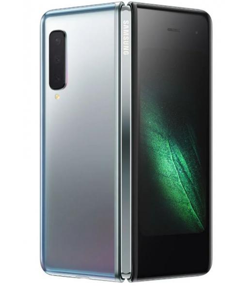 Samsung Galaxy F (Fold)
