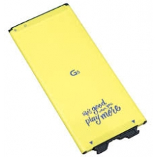 LG G5 BATTERIJ